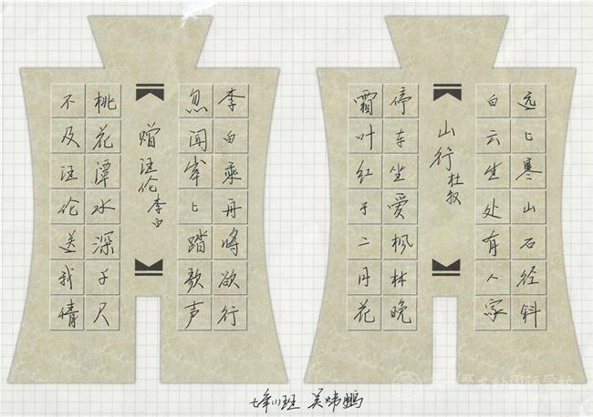 8蔡铭钊2 (3).jpg