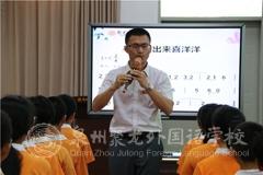 """八闽大地300多名音乐教师相聚泉州""""以课会友"""""""