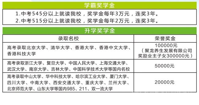 20190527高中招生1.jpg