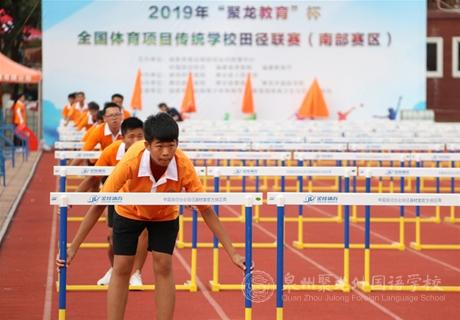 2019年全国体育项目传统学校田径联赛志愿者风采【2】